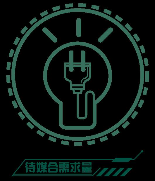 待媒合icon1
